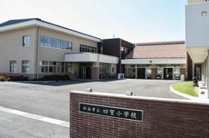 ss320-四賀小学校