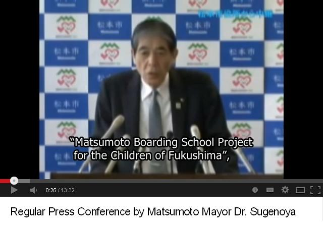 Regular Press Conference by Matsumoto Mayor Dr. Sugenoya