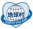 Earth-village