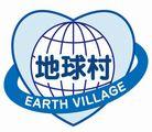 Earth-village