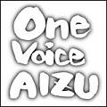 One Voice Aizu実行委員会_0