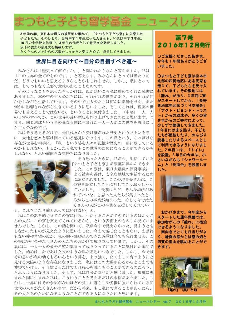 newsletter701