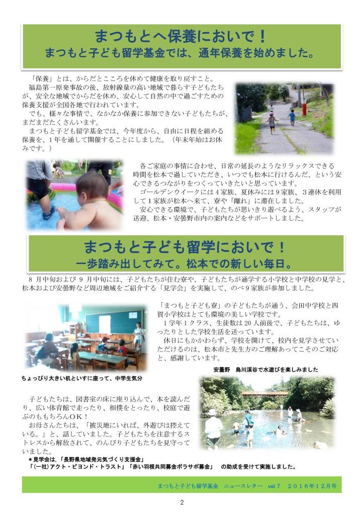 newsletter702